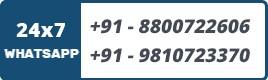phone_number